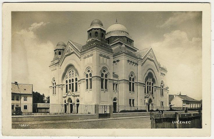 Judaica Judaism Slovakia Hungary Lucenec Losonc Synagogue Old Postcard | eBay