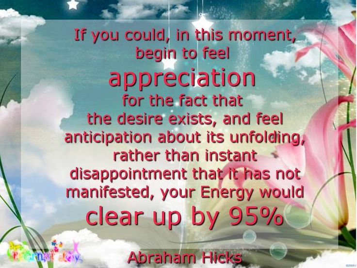 5fc9895f20ecd303406461fa426874d8--appreciation-quotes-in-this-moment.jpg