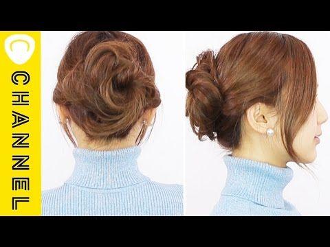 逆りんぱでできる♡簡単アップヘア | Natural and classical updo hair style - YouTube