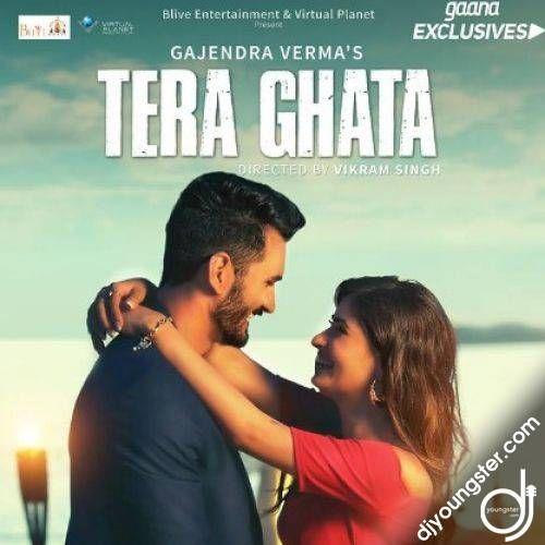 isme tera ghata mp3 song video