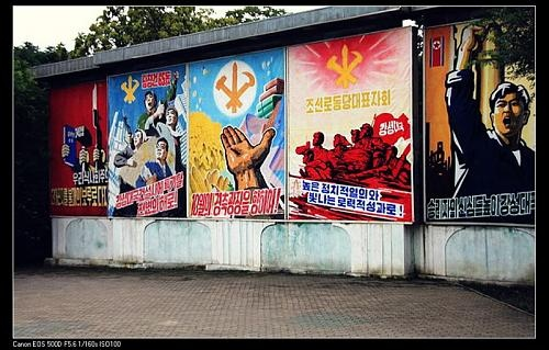 animal farm north korea communism Communism and millennials  65 million in china under mao, and millions more in cambodia, north korea and ethiopia, among others  animal farm (a parable on the russian revolution.
