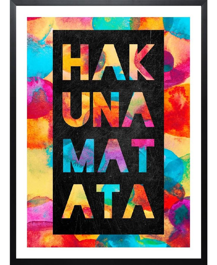 Hakuna matata 1 von elisabeth fredriksson now on juniqe