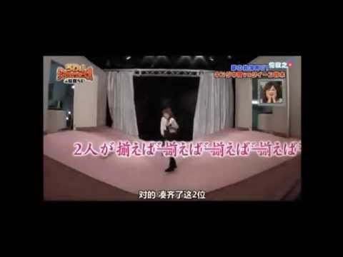Japanese TV Show - Crazy Air Blower Prank!!! | Funny Video | Funny Japan...