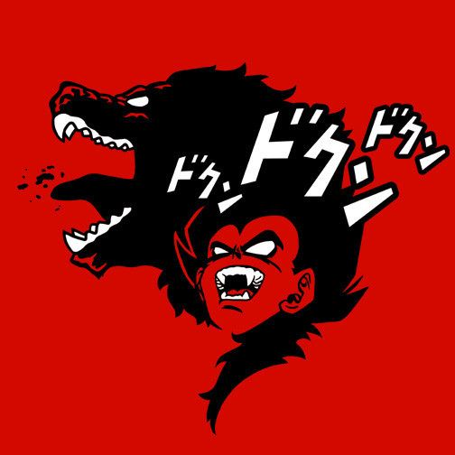 Beast Mode T-Shirt $12.99 Dragon Ball tee at Pop Up Tee!