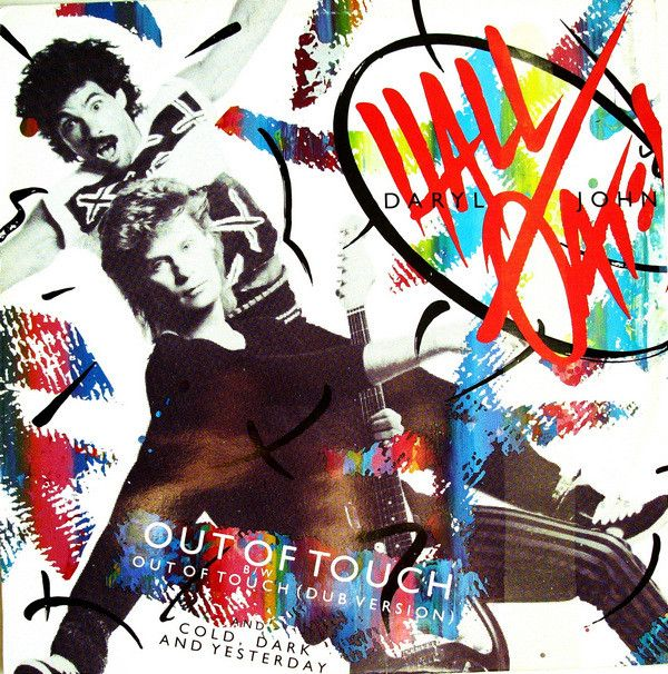 Daryl Hall & John Oates – Out of Touch