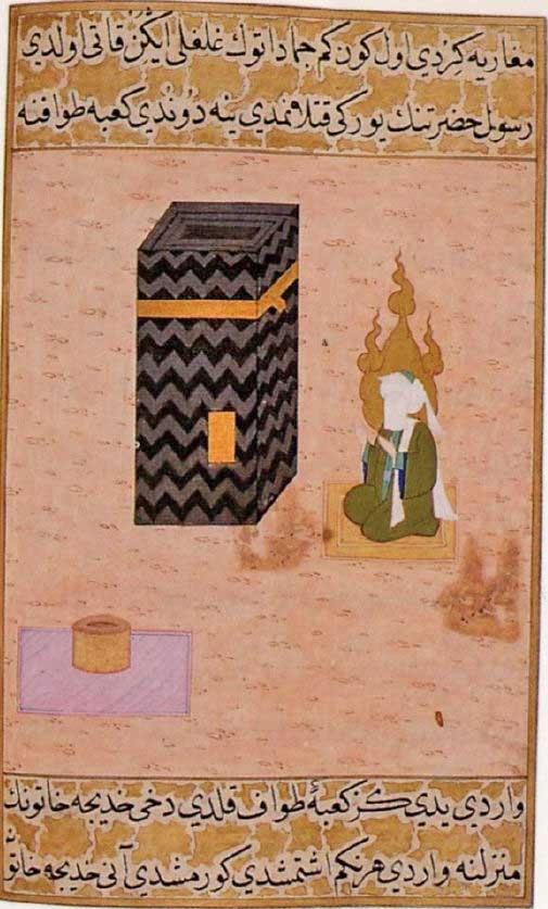 At the Ka'aba