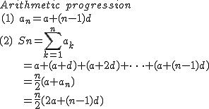 an overview of the infinite series in mathematics In this section we will formally define an infinite series  on summation notation  see the review of summation notation in the calculus i notes.