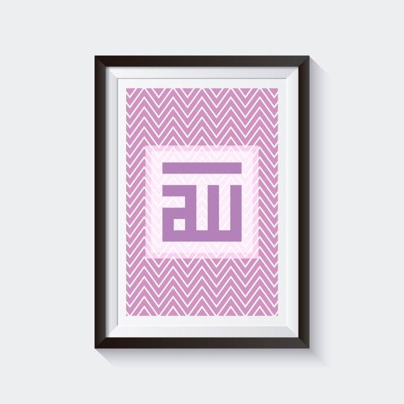 Digital Download Allah and Muhammad Modern Kufi by ZayrasConcepts