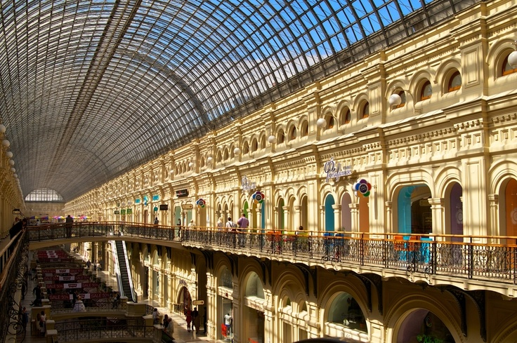 shopping mall by Saint Basils, Moscow.  When we were there in January1990 while it was still the USSR.ГУМ