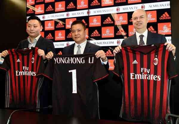 China S Soccer Push Puts A Storied Team Under Murky Ownership Ac Milan Milan World Football