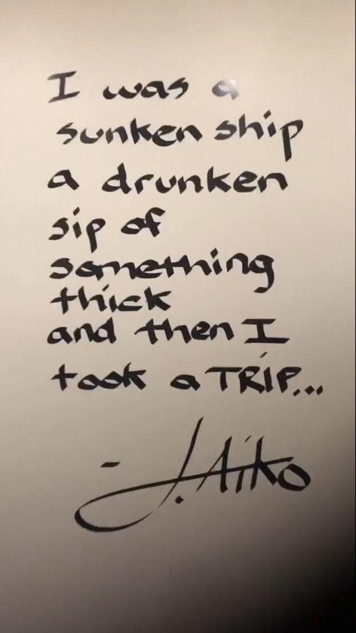 """Sept 22: Jhené Aiko's """"Trip"""" Album Release Party"""