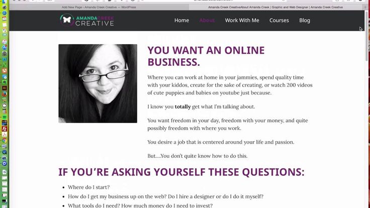 How To Create An About Page In WordPress   amandacreekcreative.com