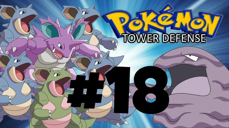 Pokémon Tower Defense: Harem Of Nidoqueens - PART 18  https://youtu.be/EsklkpzyIi4