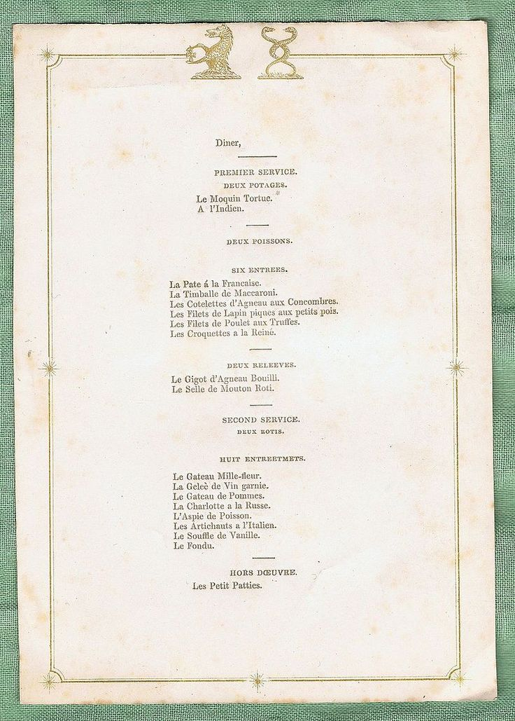 Menu card with crests of T  C  Bisse Challoner, mid 19th century, as used in Mayfair or Surrey