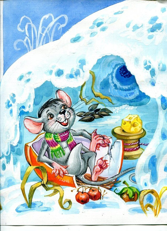 картинки с советских открыток мыши как иначе