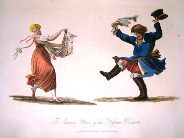 'The common dance of the Russian peasant' (plate in 'The character of the Russians' by Robert Lyall, published 1823; classmarks Kk.2.33 and Harley-Mason.b.69)    British perception | Cambridge University Library