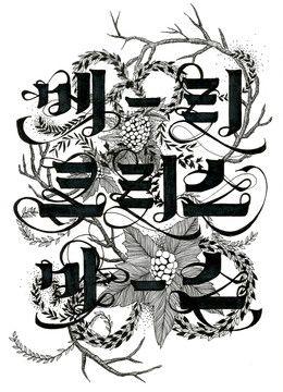 박신우님의 프로필 - 디지털 아트, 브랜딩/편집, 파인아트