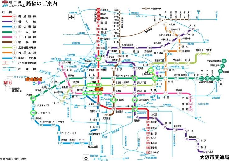 Pin By Peter Lin On MRT Pinterest Osaka Japan And Subway Map - Japan map mrt