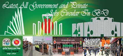Job Posting Websites Bring New Govt Job Circular March 2017 | JobNewsbd24.com :: Latest Job News BD