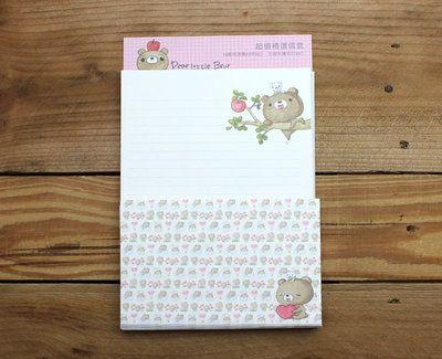 Honey Bear Volume Letter Set
