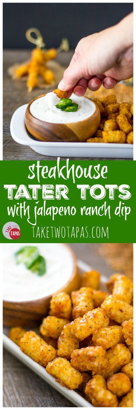 Warm and spicy steakhouse tater tots have the right amount of kick with my homemade steak seasoning. Take them for a cool dip in jalapeno ranch for an awesome snack! Perfect for the big game or any tater tot craving! Steakhouse Tater Tots with Jalapeno Ranch Dip | Take Two Tapas