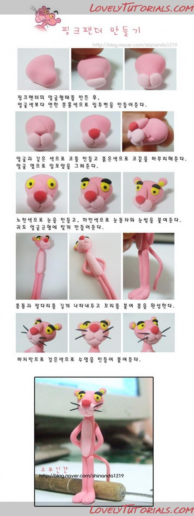 The Pink Panther, polymer clay tutorial