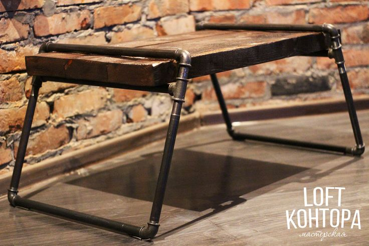 Журнальный столик в Самаре под заказ