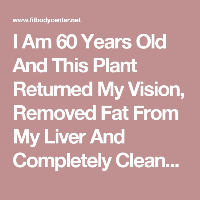 I Am 60 Years Old And This Plant Returned My Vision, Removed Fat From My Liver And Completely Cleansed My Colon - Beetroot - Fit Body Center