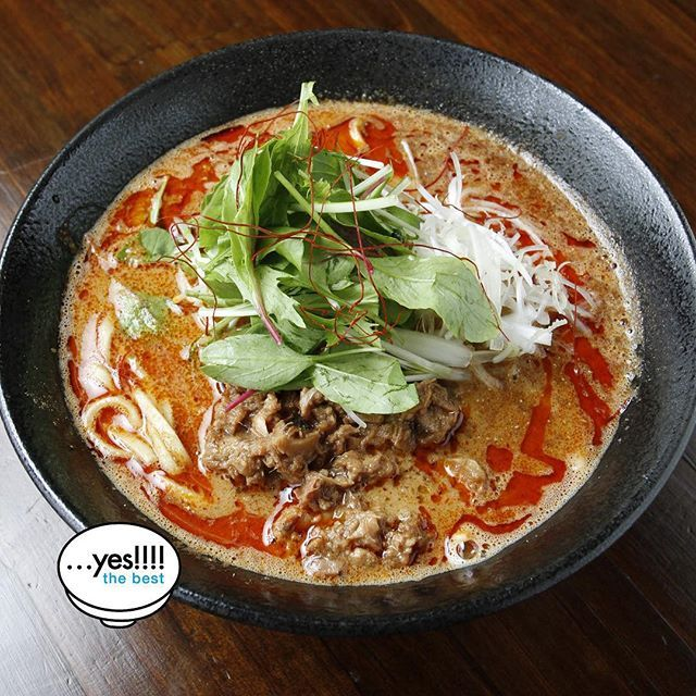 ……yes!! It specializes in Tantan noodle. So beautiful! Our favorite ramen.    #ramen #tantannoodle