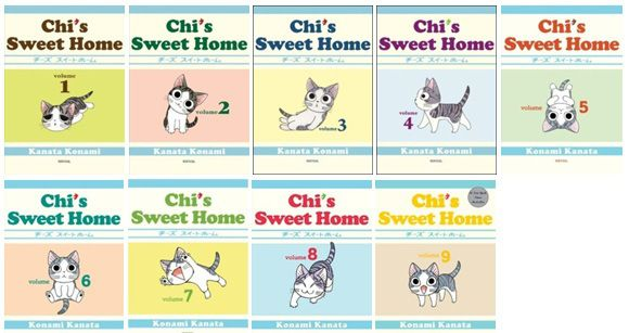 Chi's Sweet Home - Nerdybook club review
