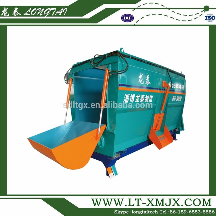 Electronic TMR cattle feed mixing machine from factory directly