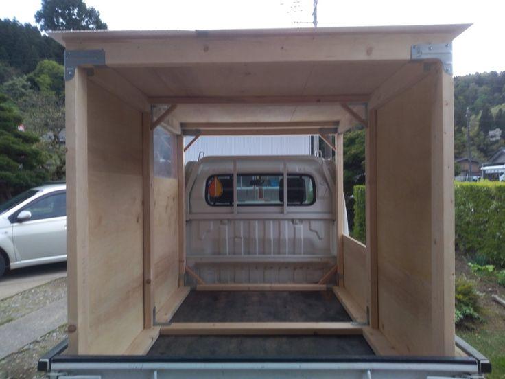 Diy軽トラキャンピングカーづくり2 ベニヤ板による天井 サイド作成 キャンピングカー 軽トラ キャンピングカー 軽