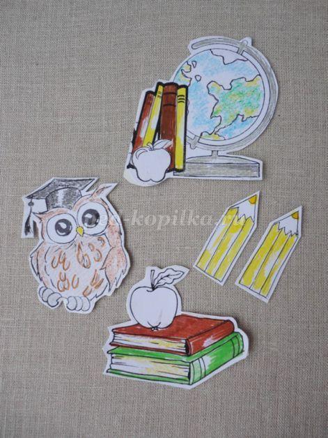 Ждет, открытки на день учителя своими руками для начальной школы рисунки