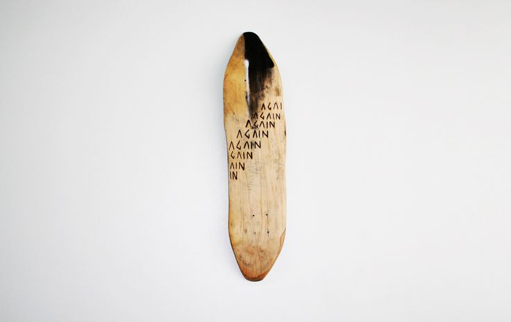 Again | part of the Skateboard Trophies Series by Luke Chiswell | Buy Exclusively on Tappan Collective