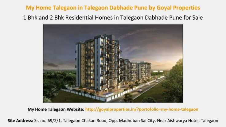 1 Bhk and 2 Bhk Residential Homes in Talegaon Dabhade Pune for Sale. My Home Talegaon, located in Talegaon Dabhade Pune, is a residential development of Goyal Properties. It offers 1 Bhk and 2 Bhk Apartments and Flats in Talegaon Dabhade Pune for Sale. Get exclusive details of My Home Talegaon in Punawale Pune such as price, floor plan, construction status, project specifications and amenities. View all the floor plans of My Home Talegaon on…