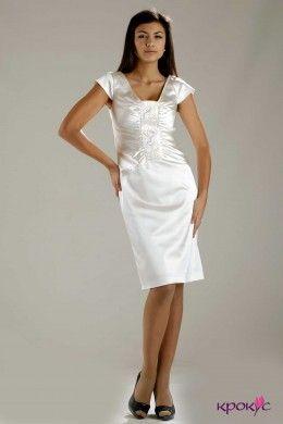 Белое короткое облегающее платье