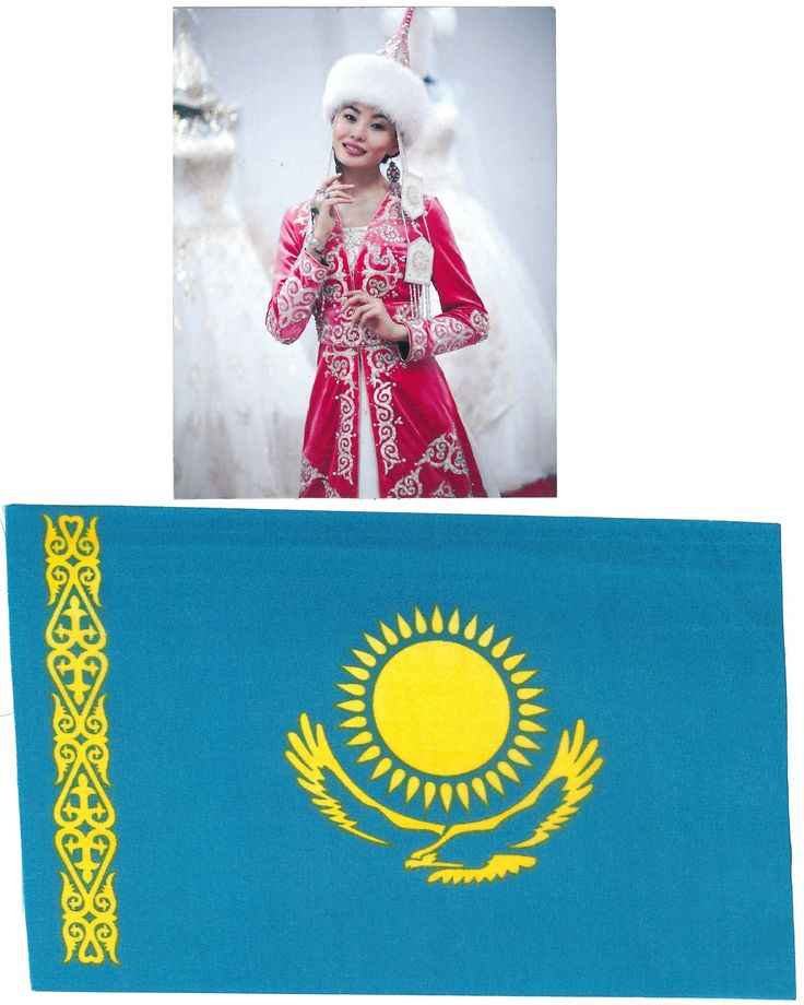 Swap - Arrived: 2016.08.02   ---   Kazakh girl in folk costume + mini flag