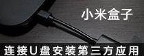 小米盒子论坛-小米论坛