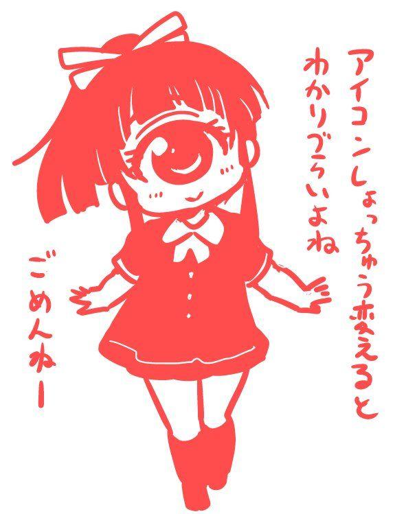 鮭夫 ヒトミ先生3巻まで無料 6 25 on twitter drawings anime art