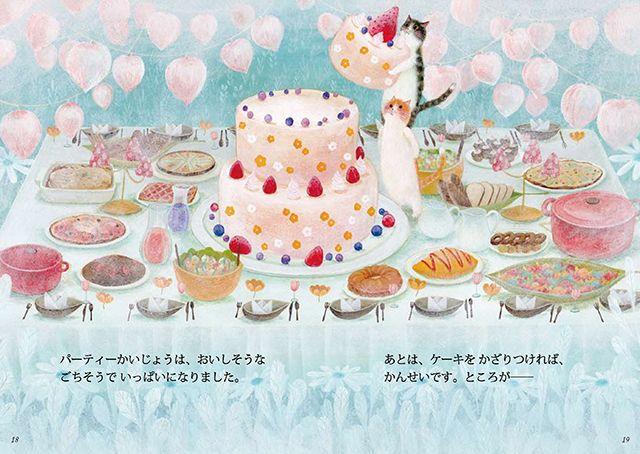 トトとココのパーティー_09
