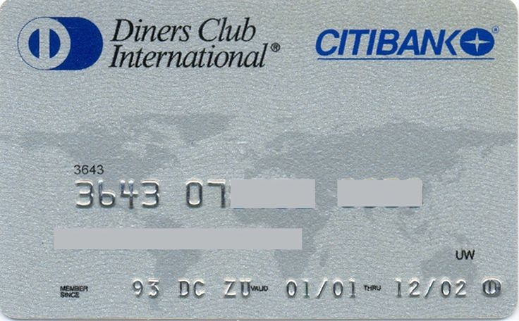 Diners Club CITIBANK UY (Diners Club, Uruguay) Col:UY-DC-0003
