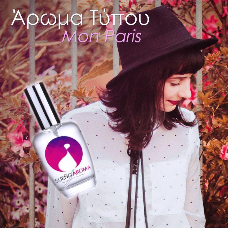 Mon ParisYves Saint Laurent άρωμα τύπου για γυναίκες