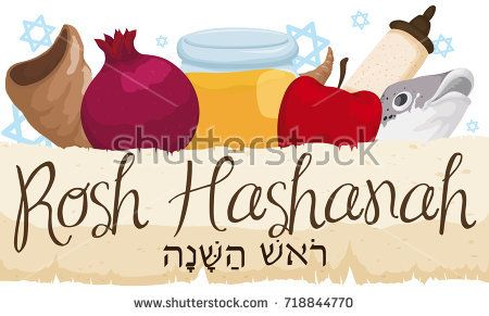 Banner with set of elements for Jewish New Year celebration or Rosh Hashanah (written in Hebrew) in scroll: shofar horn, ancient scroll, pomegranate, apple, honey jar and fish head.