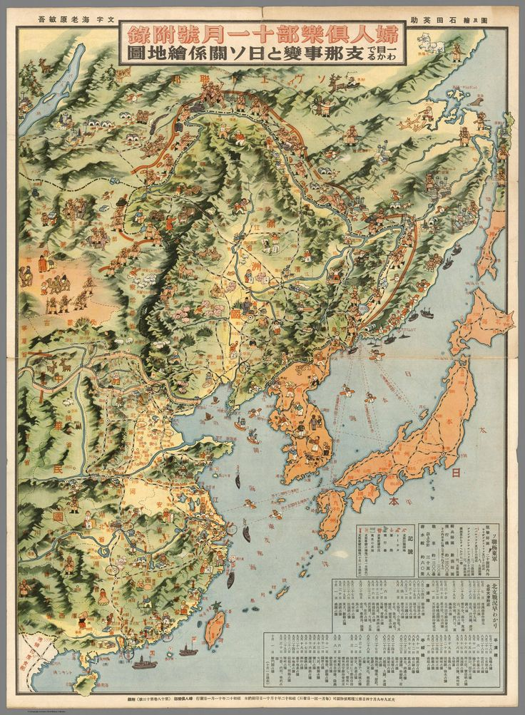 Japanese pictorial map of China and Japan-Soviet relations, 1937.