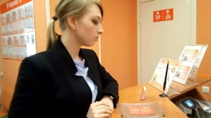 UDS Game - Медицинский центр Медика -  Мурманск!
