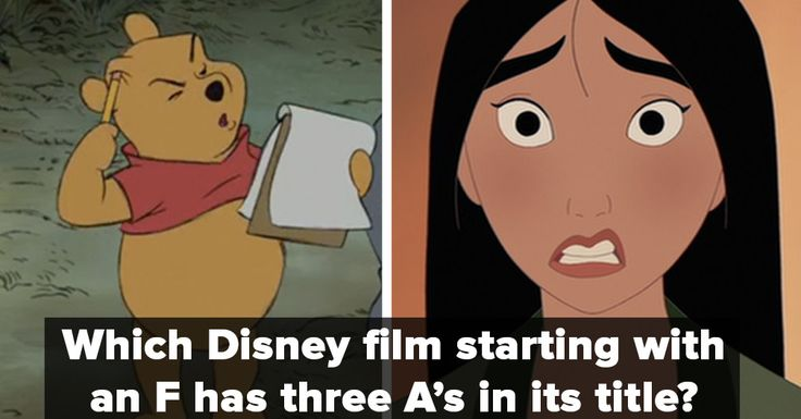 Can You Pass This Really Hard A To Z Disney Quiz?