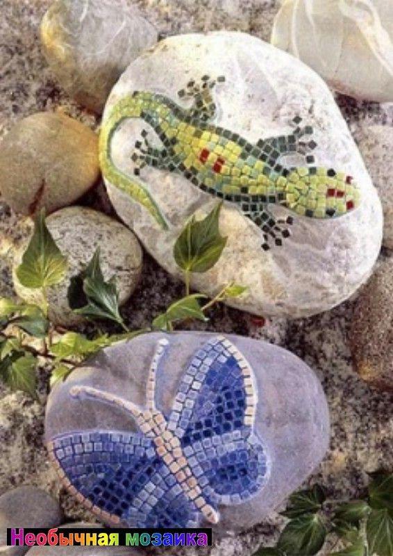 НЕОБЫЧНАЯ МОЗАИКА: И на камнях растет мозаика