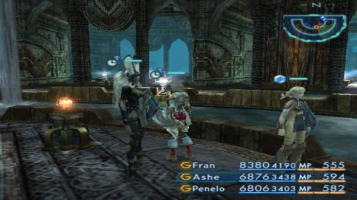 Final Fantasy XII PS2 Game
