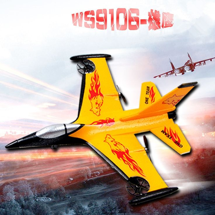 63.00$  Buy now - http://aliva4.shopchina.info/1/go.php?t=32736985550 - 2016 new F16 ws9106 fixed wing rc glider Foam Remote Control Plane 4CH RC Plane 150m Control  aircraft model EPP kids Boy toys  #buyininternet