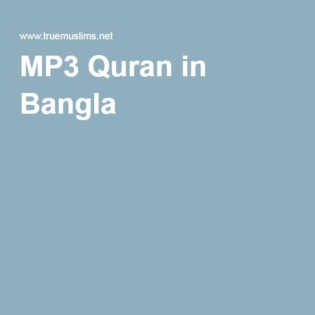 MP3 Quran in Bangla